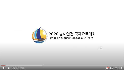 Southern Coast Cup International Yacht Competition