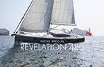 Revelation 480